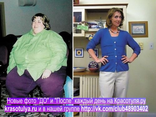 Two Week Diet To Lose Weight Fast Success Weight Loss Tips