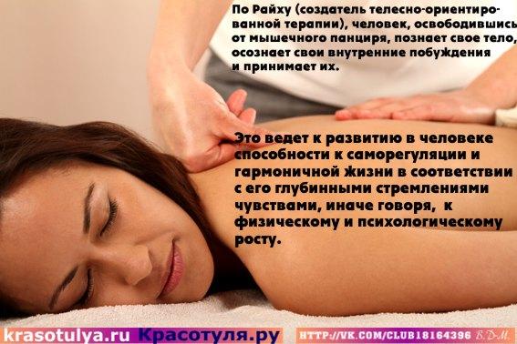 smotret-porno-mezhdu-grudey-onlayn